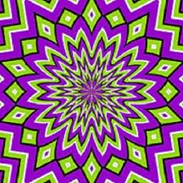 Illusions, mirages et autres hallucinations