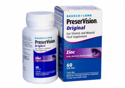 PreserVision Original Soft Gels