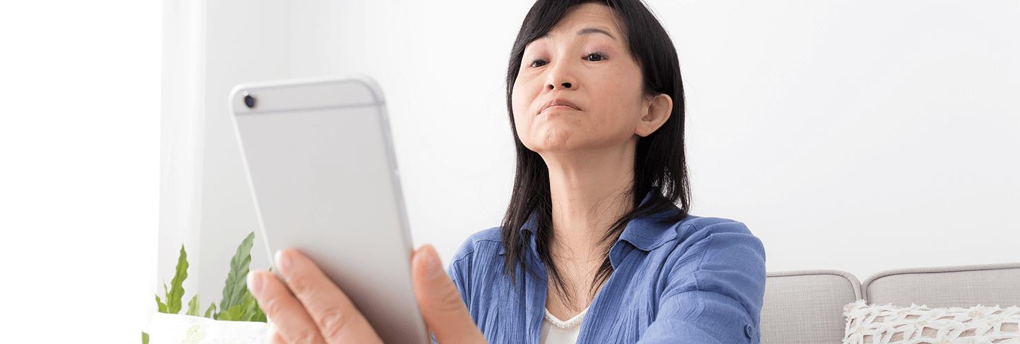 El síndrome del brazo largo: desmitificando la presbicia
